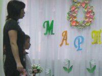 Мама - учитель